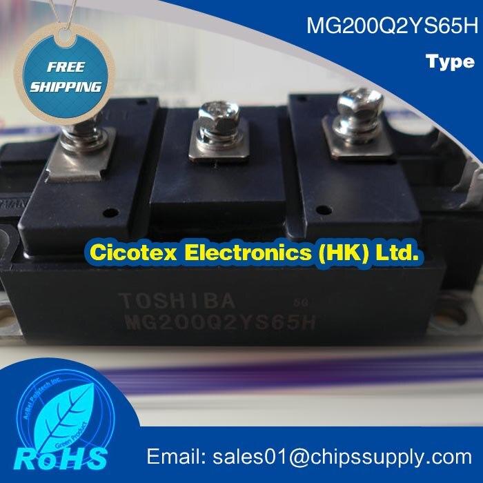 IC MG200Q2YS65H modulo di potenzaIC MG200Q2YS65H modulo di potenza