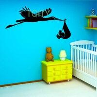 コウノトリと赤ちゃんビニールウォールアートステッカーデカール赤ちゃんルーム子供保育園アートの装飾壁画h57cm × W112cm