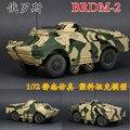 1: 72 Rússia Rússia BRDM-2 roda modelo do veículo blindado tanque modelo sextante terminou