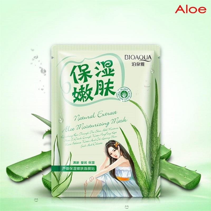 BIOAQUA растительные экстракты алоэ маски для лица коллагеновая эссенция увлажняющая маска для лица укрепляющее масло-контроль