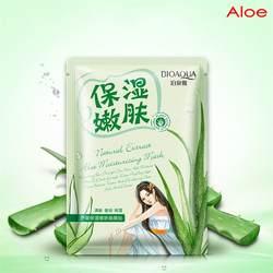 BIOAQUA растительные экстракты алоэ маски для лица коллагеновая эссенция увлажняющая маска для лица укрепляющее масло-control