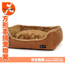 pet Waterloo square all can unpick and wash Golden retriever dog kennel age season cat litter dog cushion bed air conditioning