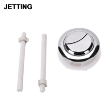 Threa Dual Flush Toilet Water Tank Push Button Hole Cistern Lid 48mm Rod  Bathroom Accessories Free shipping on Buttons in Toilets Parts