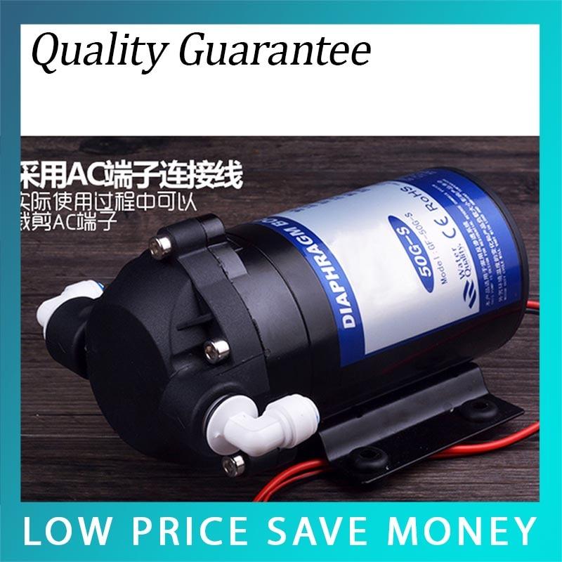 50G-S Diaphragm Water Pump 24V High Pressure Booster Pump