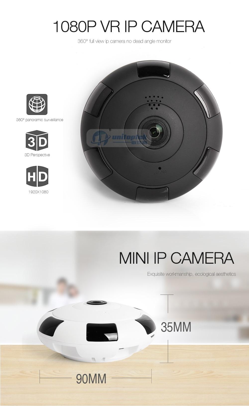 P301-VR Camera- ip camera wi-fi_08