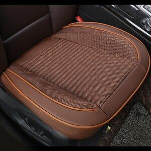 Image 5 - Housse de siège de voiture en cuir 3D, housse de siège de voiture, coussin pour VolksWagen Passat Toyota Honda Ford Chevrolet Mazda Peugeot KIA