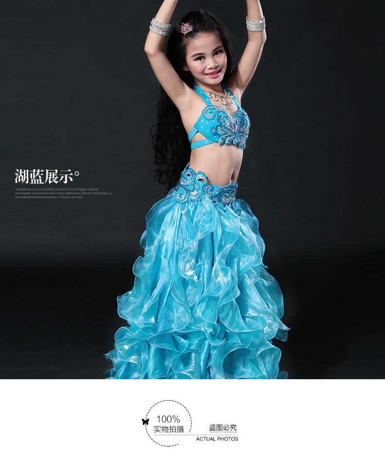 Children dancing Clothes Outfits 7