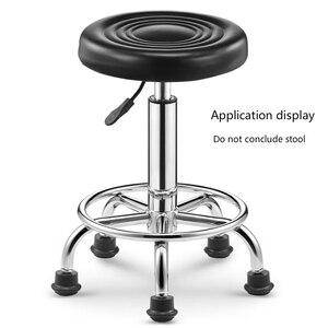 Image 5 - สำนักงานเก้าอี้คอมพิวเตอร์เก้าอี้ล้อมัลติฟังก์ชั่คงที่สตูลเท้ามั่นคงไนลอนเท้า 5 ชิ้น/ล็อตโต๊ะคงที่เท้า
