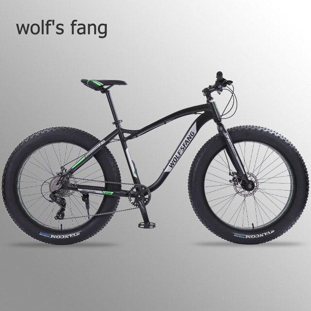 Wolf's fang Новый велосипедный горный велосипед 26 дюймовая Толстая велосипедная 8 скоростей Fat Tire снежные велосипеды Man bmx mtb дорожные велосипеды бесплатная доставка