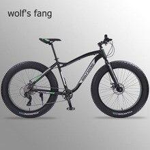 Wolfs fang bicicleta de montaña para hombre, bici de montaña de 26 pulgadas de ancho, 8 velocidades de neumático ancho, para nieve, bmx, carretera, envío gratis