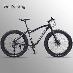 Image 1 - Wolfs fang bicicleta de montaña para hombre, bici de montaña de 26 pulgadas de ancho, 8 velocidades de neumático ancho, para nieve, bmx, carretera, envío gratis