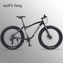 Wolf's fang new Bicycle Mountain bike 26 inch Fat Bike 8 speeds Fat Tire Snow Bicycles Man bmx mtb road bikes free shipping(China)
