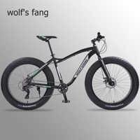 Wolf's fang nouveau vélo VTT 26 pouces gros vélo 8 vitesses gros pneu neige vélos homme bmx vtt route vélos livraison gratuite