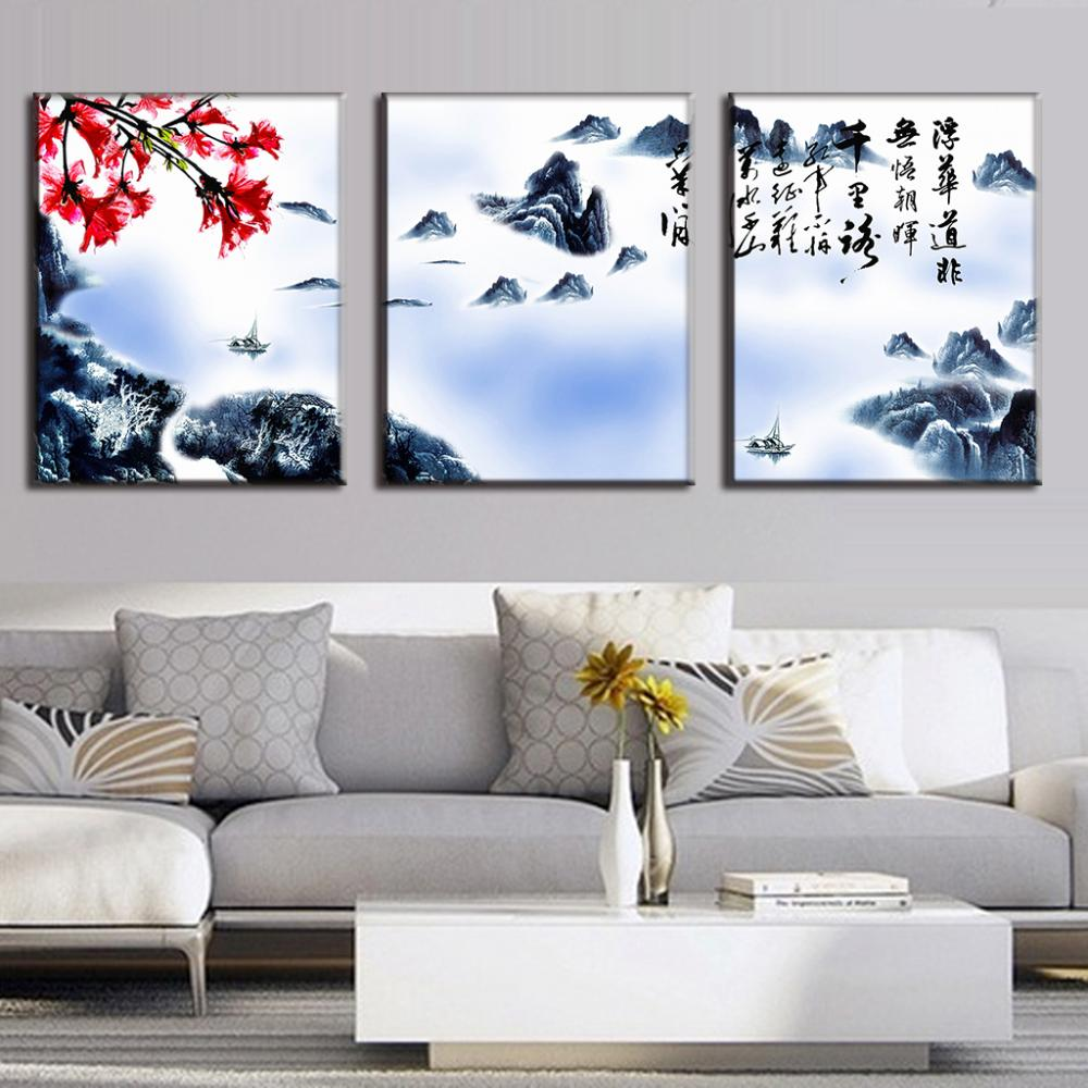 3 pcs set wall art traditional chinese calligraphy painting on canvas rafting in clouds wall. Black Bedroom Furniture Sets. Home Design Ideas