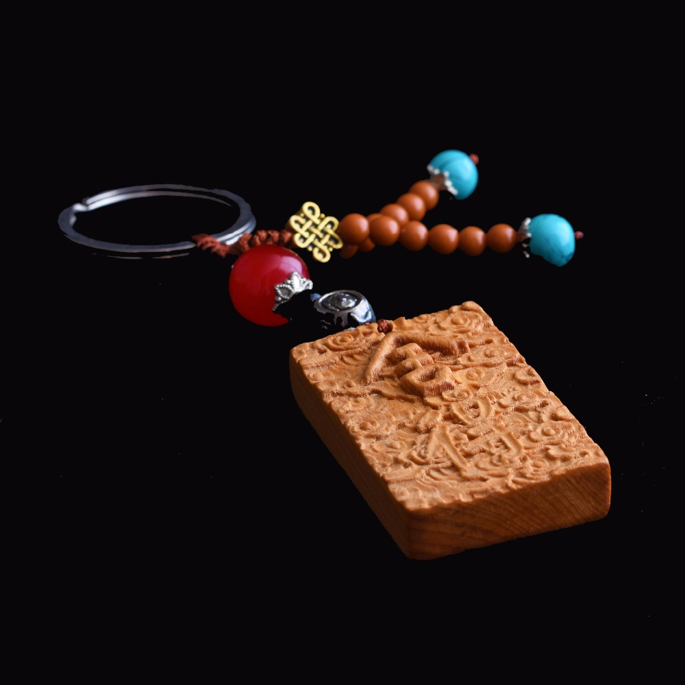 Keyring Chinsse arts wood crafts home decorations accessories ornaments collection chrismas wedding birthday gift