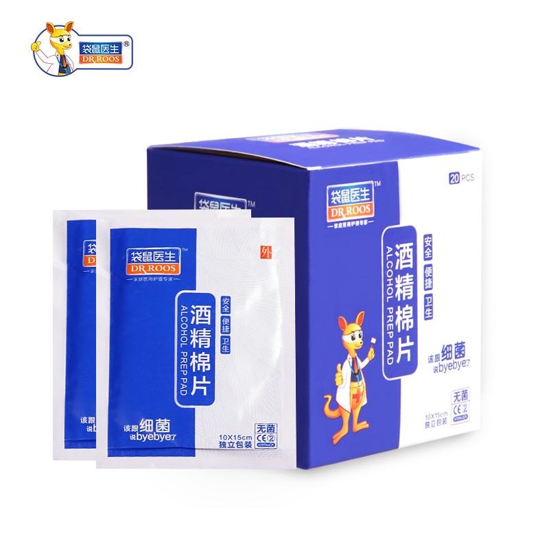 Free Shipping DR.ROOS 10x15cm 20Pcs/Box Sterilization 75% Isopropyl Medical Alcohol Prep Pad Alcohol Swabs Pad Wipes