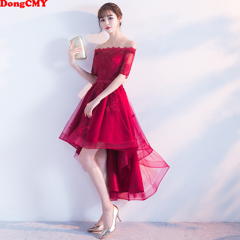 DongCMY Burgundy Color High/Low   Bridesmaid     Dresses   Junior Princess Bride Wedding   Dress
