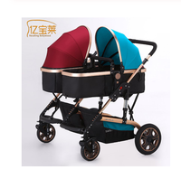 Bugaboo donkey DESIGN MOTHER FACING BASKET side by side twins double BABY SITTING SLEEPING STROLLER FOLDABLE PRAM POUSETTE