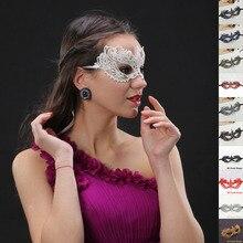 Новая женская сексуальная Маскарадная маска из кружева для карнавала, Хэллоуина, бала, маскарада, открытые вечерние маски#30