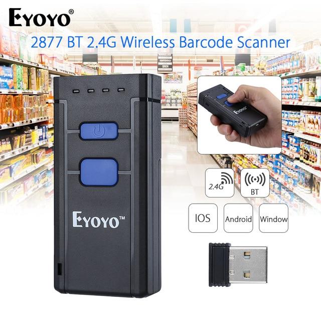 EYOYO MJ 2877 البسيطة الباركود ماسحة 1D 2.4G اللاسلكية الباركود ماسحة لنظام أندرويد IOS ويندوز ماسح مزود بتقنية البلوتوث
