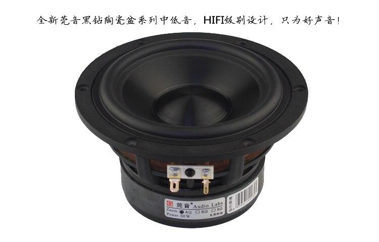 2PCS Audio Labs 6.5inch Hifi Midrange Speaker Driver Unit Ceramics Cone Casting Aluminum Frame Deep Suspension 40-60W Pair Price все цены