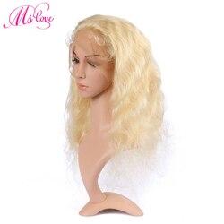 Женский парик на сетке спереди Ms Love, парик из 613 светлых человеческих волос, волнистый бразильский парик плотностью 130%, прозрачная сетка