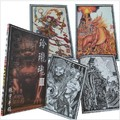 Traditional Painting New Books Magazine Flash Tattoo FREE SHIPPING