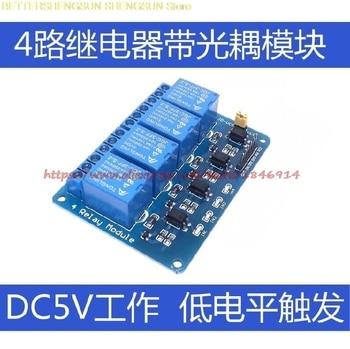 цена на 1PCS/LOT 5V 4-Channel Relay Module Shield for Arduino ARM PIC AVR DSP Electronic 5V 4 Channel Relay module