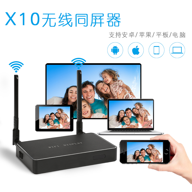 Lecteur multimédia Full HD 1080 P HDMI VGA + AV double antenne WiFi 5dbi DLNA Miracast Airplay pour téléphones intelligents Android IOS Windows
