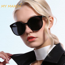 MYMARCH Fashion Cat Eye Sunglasses Women Brand Designer Vintage Retro Sun Glasses Female Cateyes Glasses UV400 Shades Oculos