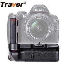 TRAVOR Батарейная ручка держатель для Nikon D40 D40x D60 D3000 D5000 DSLR Камера работать с EN-EL9 или EN-EL9a батареи