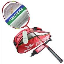 Badminton Racket Super Light Carbon Fiber Badminton Racquet With Carry Bag Badminton Ball Sweatband 4 in 1 High Quality
