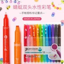 TUNACOCO 3pcs or 12pcs/set Japanese stationery TOMBOW Mark pen double headed hook WS-PD  bb1710116