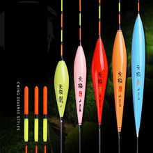 3pcs/lot Fishing Floats Barguzinsky Fir float Carp&Crucian Preferred Flotador Pesca Stoppers Bobbers Fishing Accessories Tackles