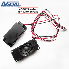 For V59/56/59 3463A SKR.03 4 Ohm 3W LCD Panel Speaker Amplifier audio frequency Output - Black (30mm x 70mm) 1 Pair(China)