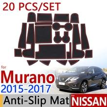 Для Nissan Murano Z52 MK3 противоскользящие резиновые чашки подушки двери коврик 20 шт./компл. аксессуары для стайлинга автомобилей Стикеры