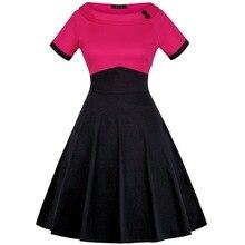 MAYFULL Women fashion new dress