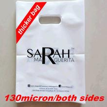 custom printed plastic bag for packaging/handing gift shopping bag