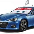Foldable Cartoon Car Windshield Visor Cover Front Rear Block Window Sun Shade