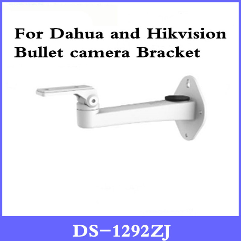цена на DS-1292ZJ Indoor Outdoor Wall Mount Bracket replace DS-1212ZJ for DH and Hikvision Bullet Camera Bracket