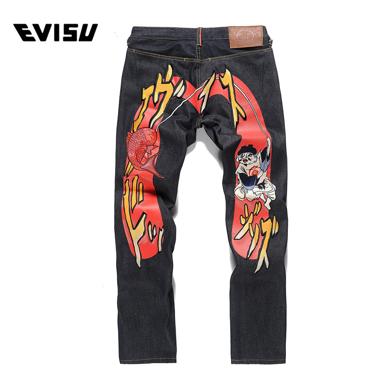 Evisu 2018 Men hipster jeans Casual Fashion Trousers Hip hop Men Pockets Jeans Straight Long Classic Deep Blue Jeans For Men6201