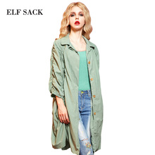 Elf SACK lemon p signal lamp summer female batwing shirt sunscreen thin outerwear trench female long design