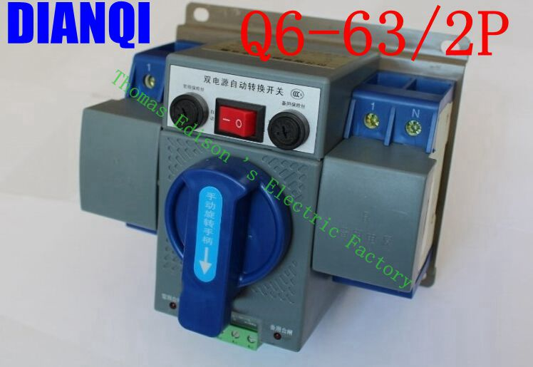 2P 63A MCB Q6-63/2P type Dual Power Automatic transfer switch 1pcs micro circuit breaker 2p 63a 230v mcb type dual power automatic transfer switching equipment