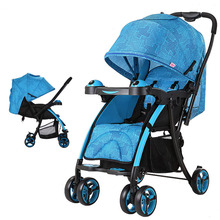 Spring Travel Bidirectional Shock Baby Stroller Lightweight Folding Children Trolley YD158