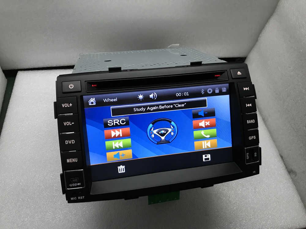 BYNCG samochodowy odtwarzacz dvd odtwarzacz GPS nawigacja 2 Din 7 ''multimedialny radioodtwarzacz samochodowy kamera cofania FM 8gb mapa dla KIA Sorento 2010-2012