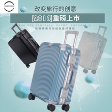 Luggage case aluminium frame magnesium alloy PC Cardan wheel hard shell pull rod box 24 inch travel code