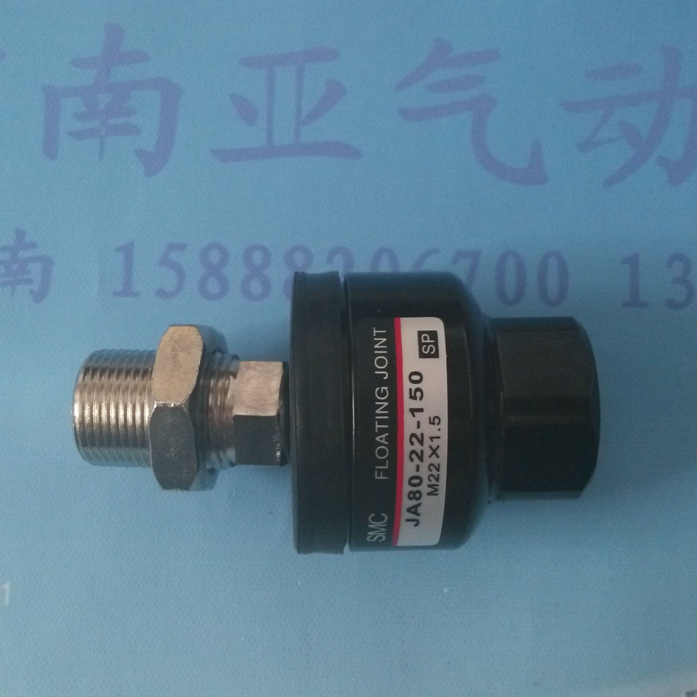 SMC JA80-22-150 Float fittings pneumatic tools air hose fitting