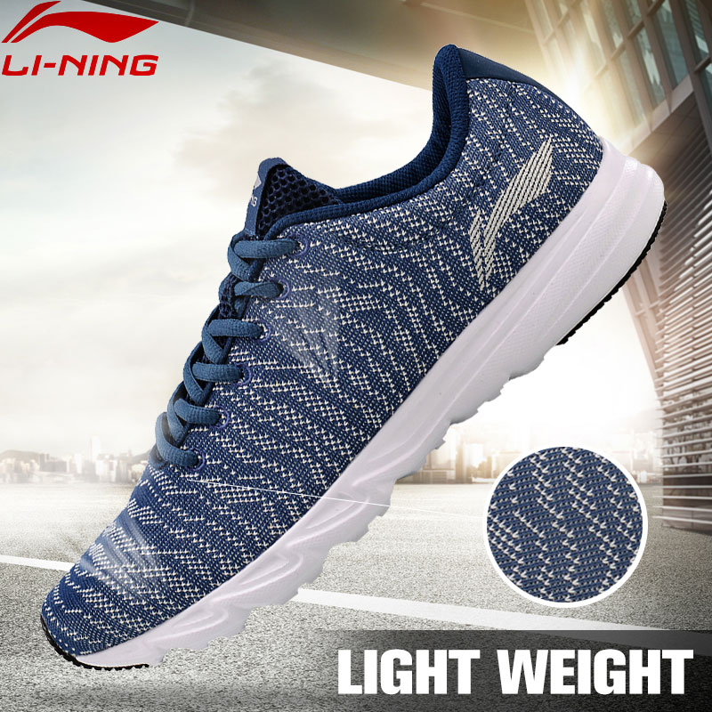 Li-Ning Men's BLAST Light Running Shoes Breathable Textile Sneakers Comfort Light Weight LiNing Sports Shoes ARBM115 XYP470 original li ning men professional basketball shoes