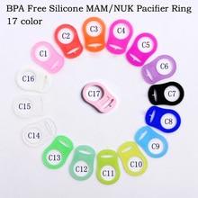 Детская пустышка держатель для соски Зажим адаптер для MAM кольцо 1 шт. силиконовая кнопка