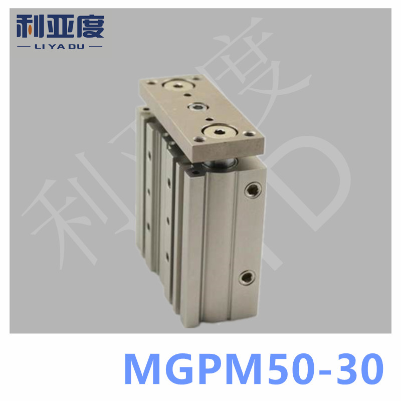 SMC Type MGPM50-30 Thin cylinder with rod Three axis three bar MGPM50*30 Pneumatic components MGPM50X30SMC Type MGPM50-30 Thin cylinder with rod Three axis three bar MGPM50*30 Pneumatic components MGPM50X30